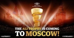 Historic Usyk-Gassiev Ali Trophy Final confirmed for July 21 in Moscow