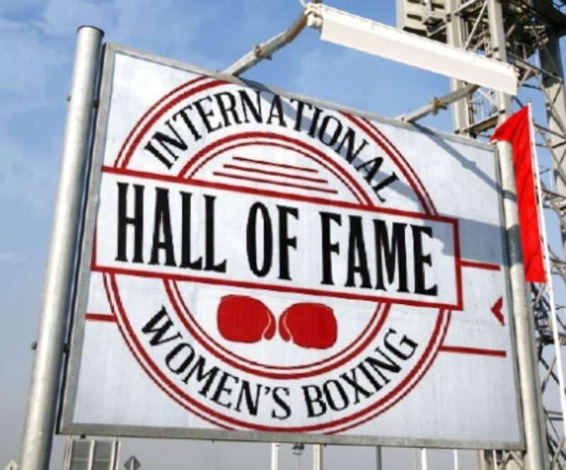 IWBHF Announces 2018 Inductees