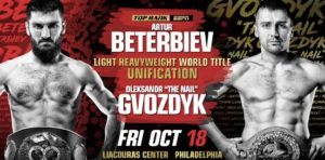Unbeaten Champions Beterbiev and Gvozdyk Set to Unify Titles October 18 in Philadelphia