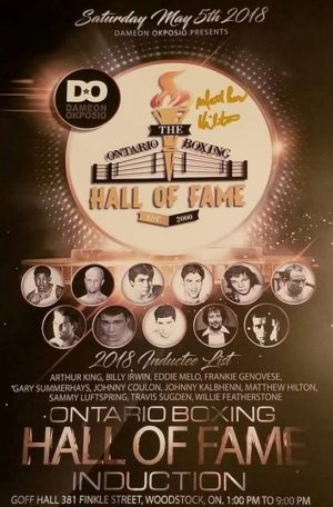 2018 Ontario Boxing Hall of Fame Inductions