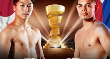 """Inoue Q&A: """"I will show the best performance of my career to win Ali Trophy"""""""