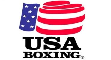 USA Boxing Converts Abandoned Department Store Into National Training Gym for Preparations for Olympic Games Tokyo 2020